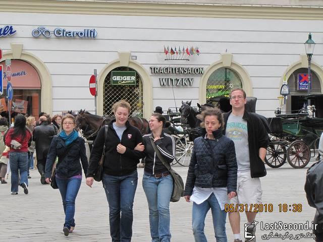 سفرنامه اتریش