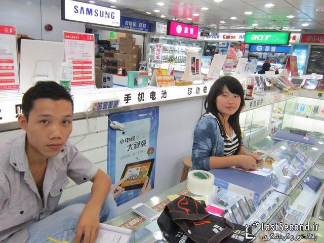 سفرنامه گوانگجو چین
