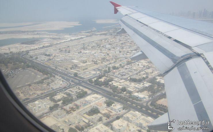 سفرنامه دبی