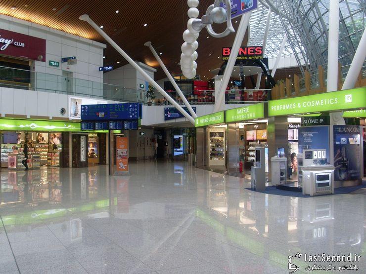 سفرنامه کوالالامپور