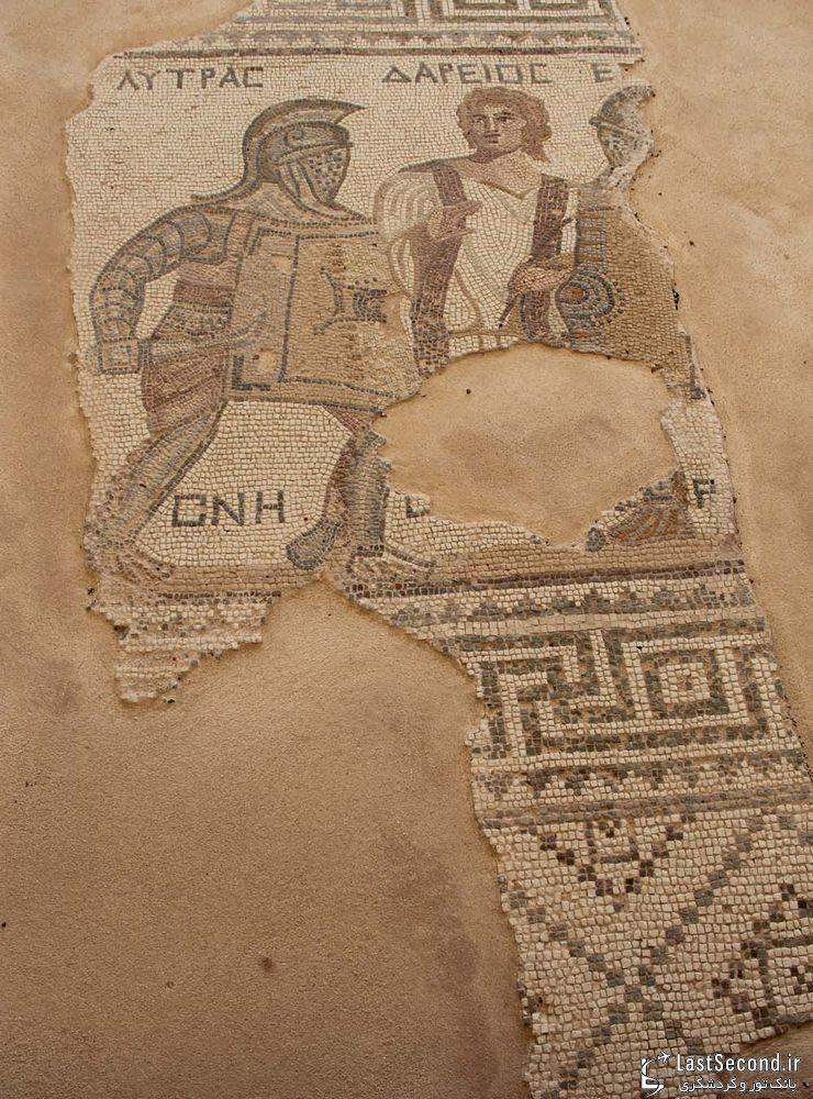 سفرنامه قبرس