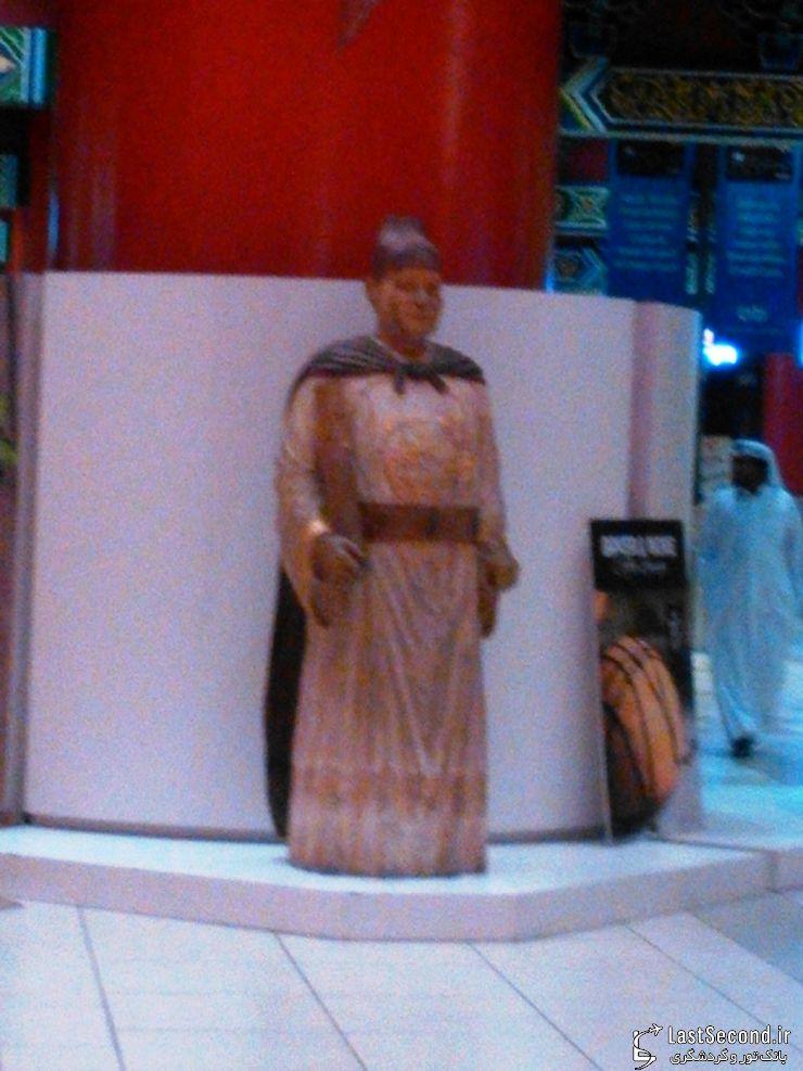 سفرنامه دوبی
