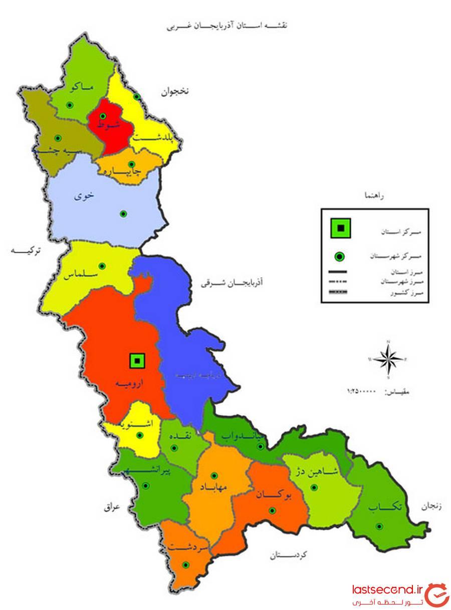 عکس نقشه ایران با نام شهرها