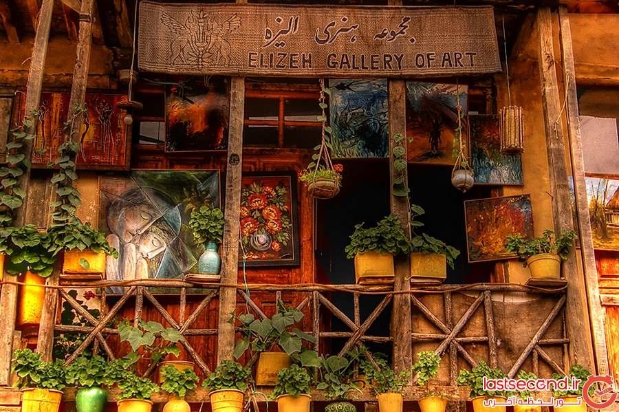 ماسوله، بهشت شمعدانیها