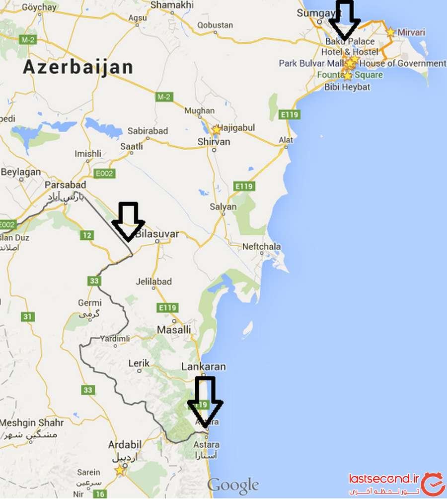 سفر ماجراجویانه به جمهوری آذربایجان