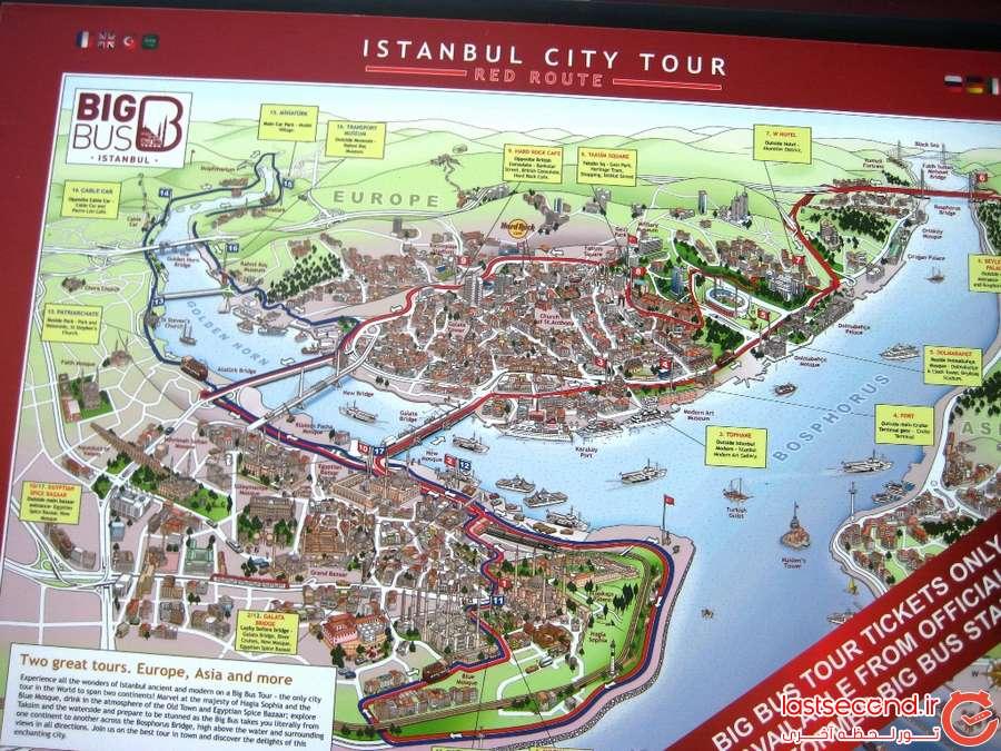 سفرنامه استانبول: شهری مابین دو قاره با بناهای محتشم تاریخی